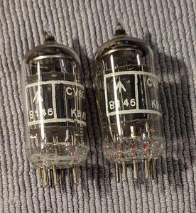 GEC A2900   CV6091 MP  2