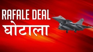 Rafale deal scam