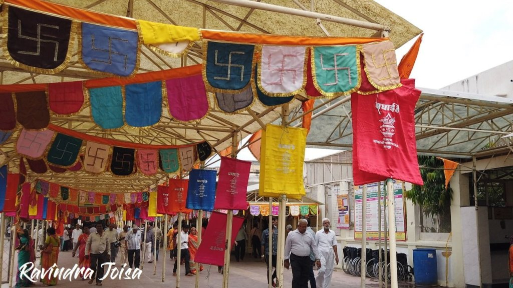 Thikana Mandir Jaipur