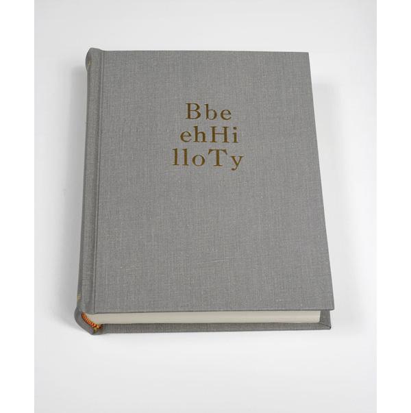 Alphabetized Bible