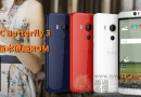 HTC Butterfly 3 各版本原廠ROM