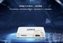 安博盒子新機 UPROS (型號X9)