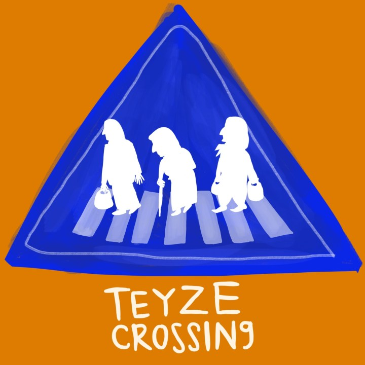 Turkey postcard Teyze crossing