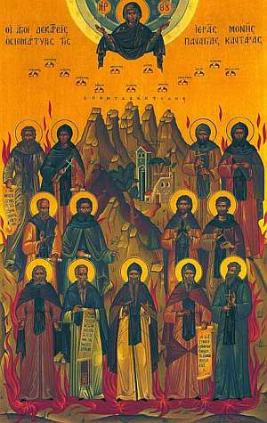19_may_the_13_martyrs_of_kantara.jpg