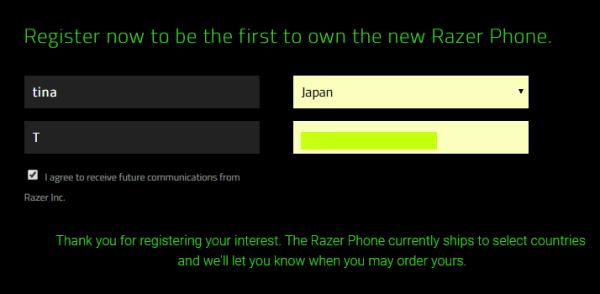 Razer Phoneの予約メッセージ