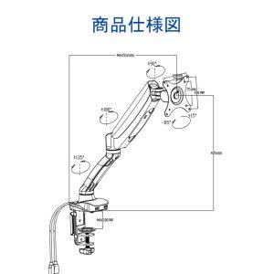 M03の製品仕様図