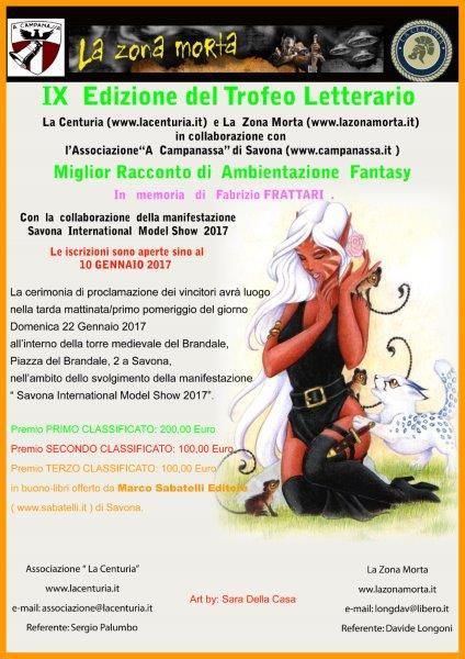 locandina-trofeo-letterario-fantasy-2017-definitiva-inviata