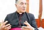 Mons. Pedro Martínez obispo de San Luis Argentina