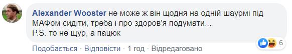 В популярном супермаркете Киева сняли на видео, как крыса ела хлеб на прилавке