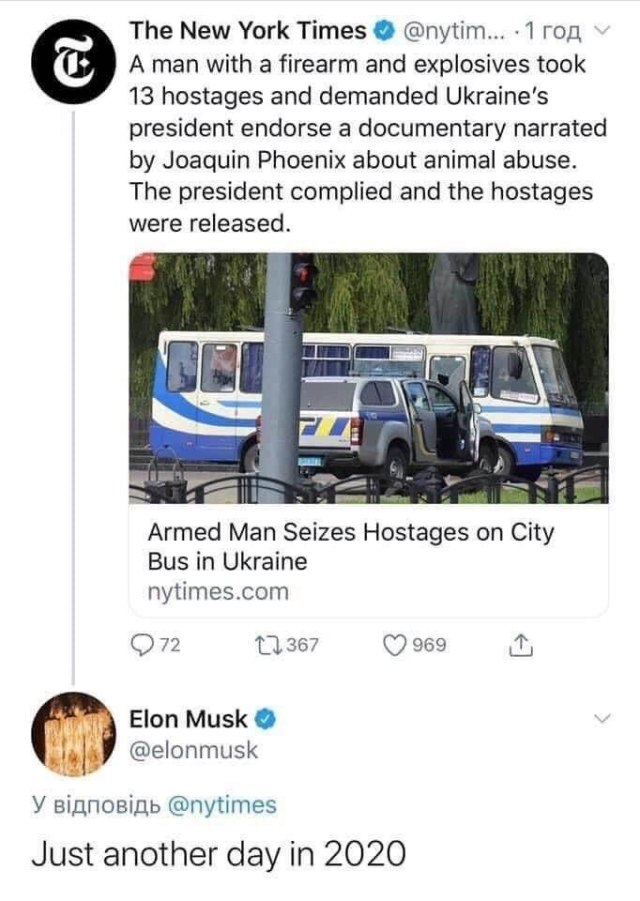 Илон Маск шуткой отреагировал на захват заложников в Луцке