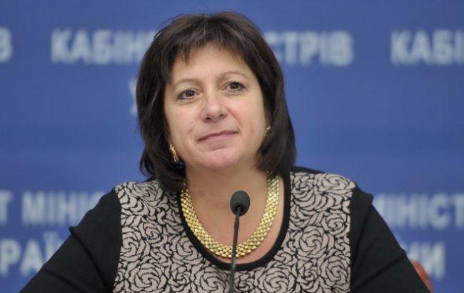 Яресько: совет директоров ЕБРР обсудит кредит Киеву на закупку газа