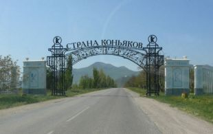 Koktebel sold in Crimea – $ 1.5 million paid to occupiers