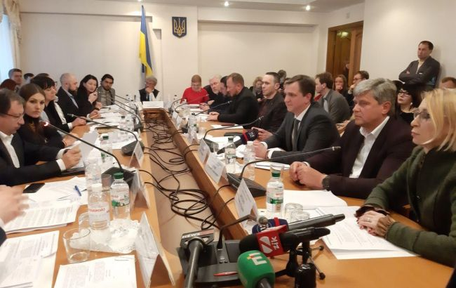The committee recommended that the Rada pass the bill