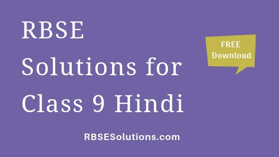 RBSE Solutions for Class 9 Hindi हिंदी