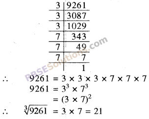 RBSE Solutions for Class 8 Maths Chapter 2 Cube and Cube Roots Additional Questions 1