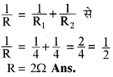 Rajasthan Board RBSE Class 10 Science Chapter 10 विद्युत धारा image - 43