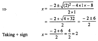 RBSE Solutions for Class 11 Maths Chapter 2 Relations and Functions Ex 2.3 2