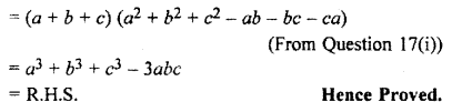 RBSE Solutions for Class 11 Maths Chapter 5 Complex Numbers Miscellaneous Exercise 22