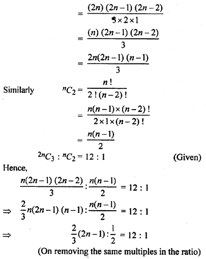 RBSE Solutions for Class 11 Maths Chapter 6 Permutations and Combinations Miscellaneous Exercise 12