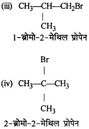 RBSE Solutions for Class 12 Chemistry Chapter 10 हैलोजेन व्युत्पन्न image 153