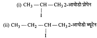 RBSE Solutions for Class 12 Chemistry Chapter 10 हैलोजेन व्युत्पन्न image 14