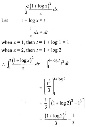 RBSE Solutions for Class 12 Maths Chapter 10 Definite Integral Ex 10.2