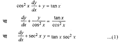 RBSE Solutions for Class 12 Maths Chapter 12 अवकल समीकरण Ex 12.8