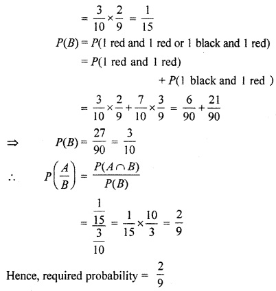 RBSE Solutions for Class 12 Maths Chapter 16 Probability and Probability Distribution Ex 16.3
