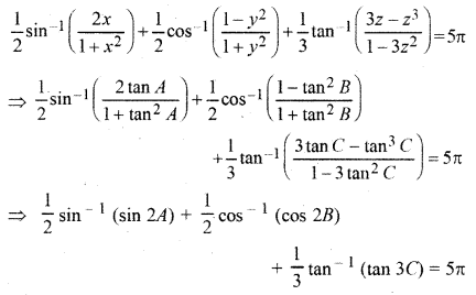 RBSE Solutions for Class 12 Maths Chapter 2 Ex 2.1 27
