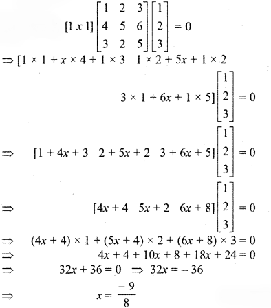 RBSE Solutions for Class 12 Maths Chapter 3 Additional Questions 44