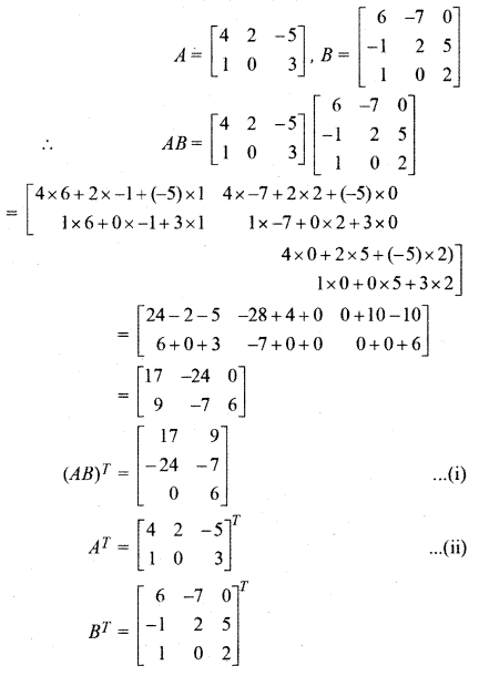 RBSE Solutions for Class 12 Maths Chapter 3 Ex 3.2 18