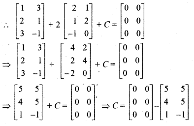RBSE Solutions for Class 12 Maths Chapter 3 Ex 3.2 7