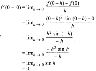RBSE Solutions for Class 12 Maths Chapter 6 Additional Questions 39