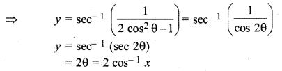 RBSE Solutions for Class 12 Maths Chapter 7 अवकलन Ex 7.2 22