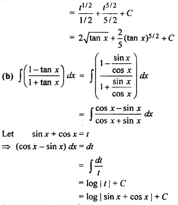 RBSE Solutions for Class 12 Maths Chapter 9 Integration Ex 9.2