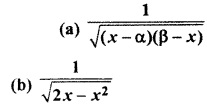 RBSE Solutions for Class 12 Maths Chapter 9 Integration Ex 9.3