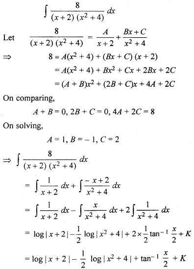 RBSE Solutions for Class 12 Maths Chapter 9 Integration Ex 9.4
