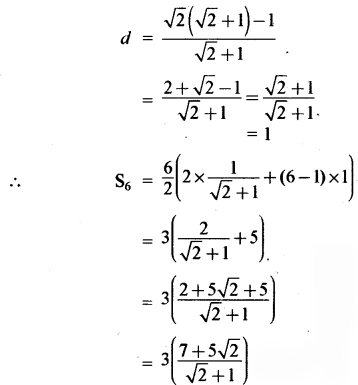 RBSE Solutions for Class 11 Maths Chapter 8 अनुक्रम, श्रेढ़ी तथा श्रेणी Ex 8.2