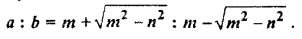 RBSE Solutions for Class 11 Maths Chapter 8 Sequence, Progression, and Series Miscellaneous Exercise