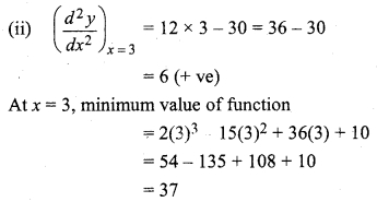 RBSE Solutions for Class 12 Maths Chapter 8 Application of Derivatives Ex 8.5