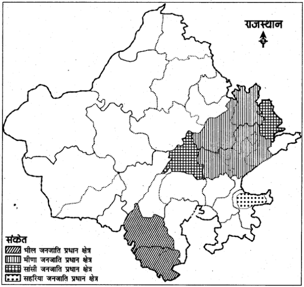RBSE Solutions for Class 12 Pratical Geography मानचित्रावली