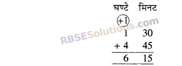 RBSE Solutions for Class 5 Maths Chapter 11 समय Additional Questions