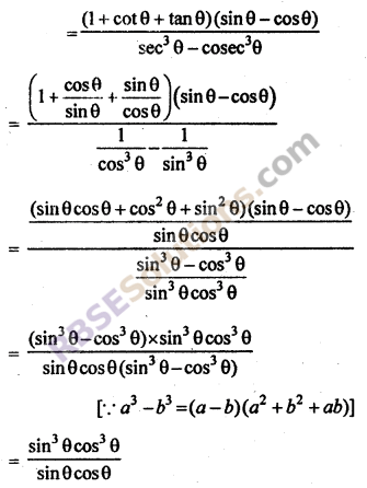 RBSE Solutions for Class 10 Maths Chapter 7 Trigonometric Identities Ex 7.1 30