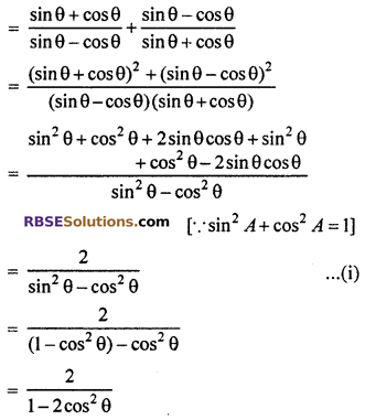 RBSE Solutions for Class 10 Maths Chapter 7 Trigonometric Identities Ex 7.1 32