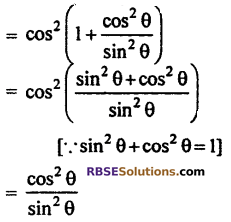 RBSE Solutions for Class 10 Maths Chapter 7 Trigonometric Identities Ex 7.1 5