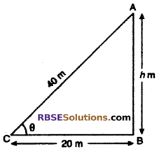 RBSE Solutions for Class 10 Maths Chapter 8 Height and Distance Additional Questions 32