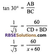 RBSE Solutions for Class 10 Maths Chapter 8 Height and Distance Miscellaneous Exercise 24