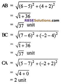 RBSE Solutions for Class 10 Maths Chapter 9 Co-ordinate Geometry Additional Questions 21