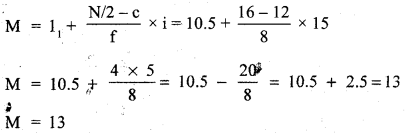 RBSE Solutions for Class 11 Economics Chapter 9 Median 53