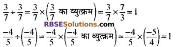RBSE Solutions for Class 8 Maths Chapter 1 परिमेय संख्याएँ In Text Exercise image 29